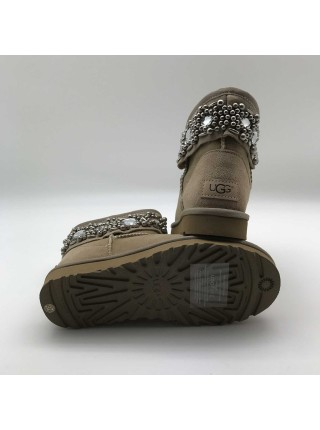 Jimmy Choo Multicrystal Sand